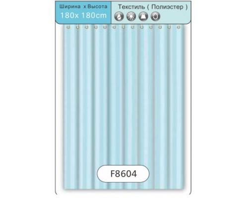 F8604 Шторка для ванны  Текстиль/Полиэстер 180 см*180 см зеленый