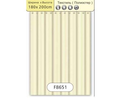 F8651 Шторка для ванны  Текстиль/Полиэстер 180 см*200 см бежевый