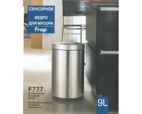 F777 сенсорное ведро для мусора 9 л