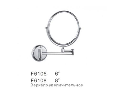 F6106  Косметическое зеркало с увеличением  настен