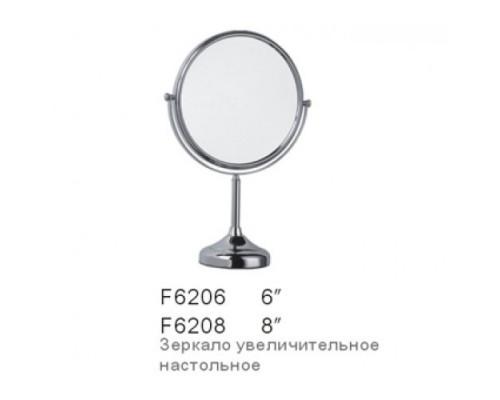 F6208  Косметическое зеркало с увеличением  настольное