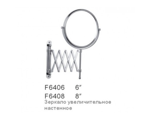 F6406  Косметическое зеркало с увеличением  настен
