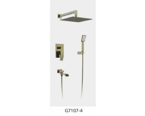 G7107-4 Душевой гарнитур встраиваемый