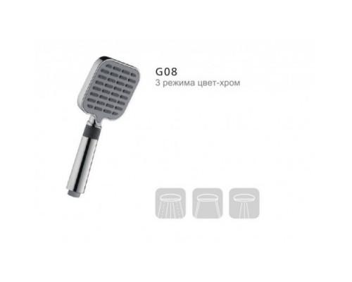 G08 лейка для душа  3 режима хром