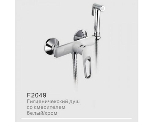 F2049 Смеситель для душа
