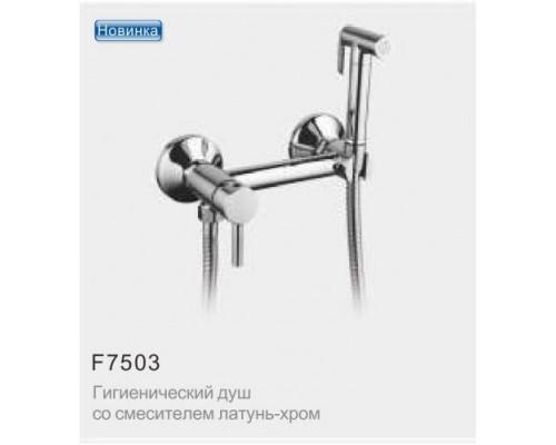 F7503 Смеситель для биде