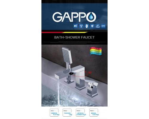 G1139 Смеситель для ванны врезной